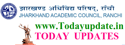 Jharkhand Board Class 12th Result 2020, Jharkhard Academic Council JAC will release its Intermediate Annual Exam class 12th