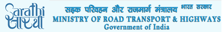 UP Driving license Online Form 2020 : UP Learning License Apply Online todayupdate.in