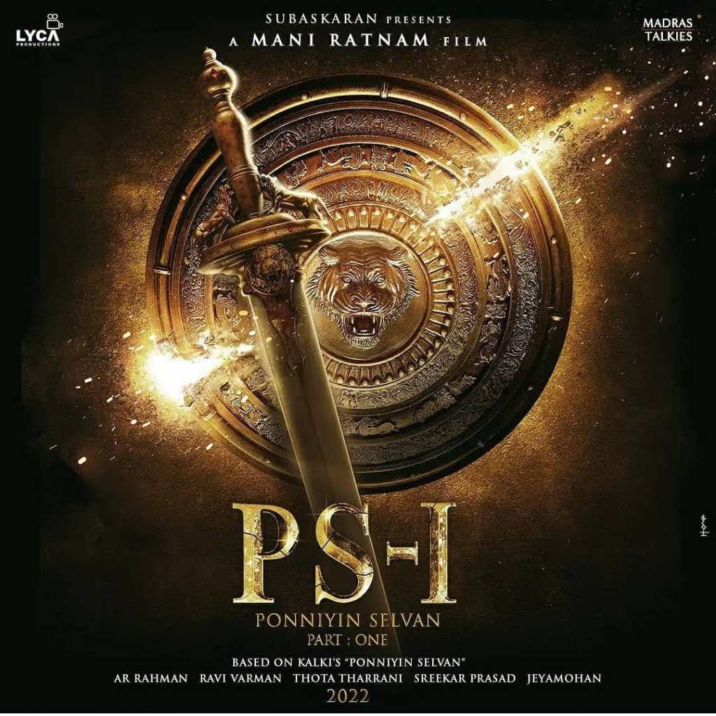 Ponniyin Selvan Release Date 2022: ps 1 release date 2022