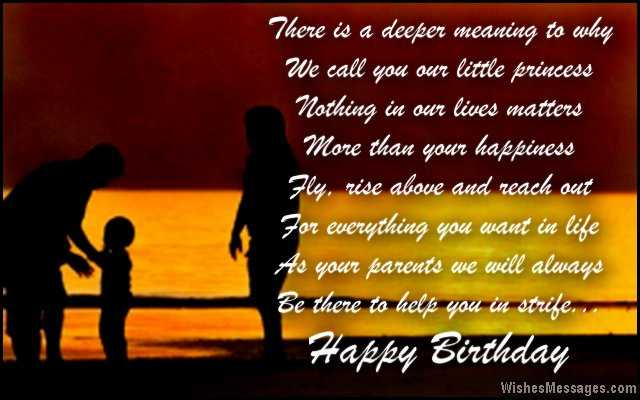 Image Result For Happy Birthday Daughter Quotes From A Mother