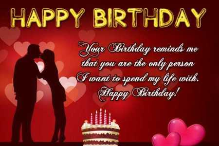 Imgenes de birthday wishes for my love ones happy birthday wishes for husband wishes and messages for top sms wishes here m4hsunfo