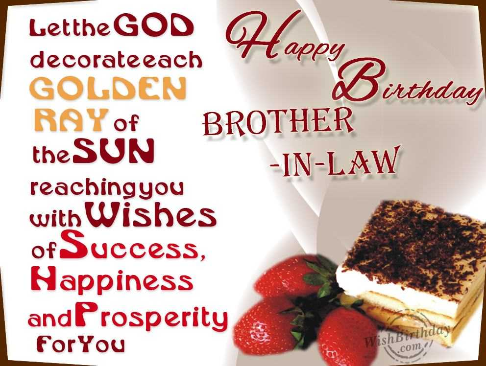 Naughty Happy Birthday Greetings For Brother In Law Todayz News