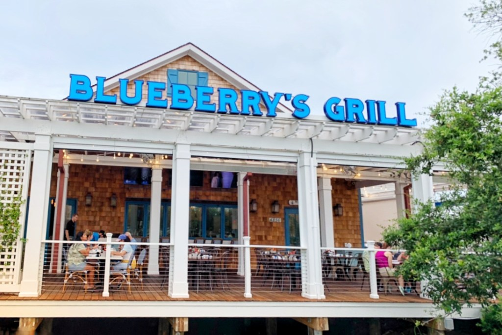 Blueberry's Grill Where to Eat in North Myrtle Beach Family Vacation