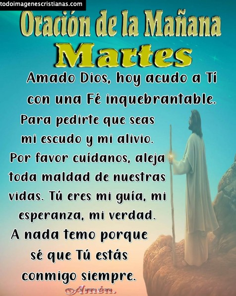 Tarjetita cristiana día Martes