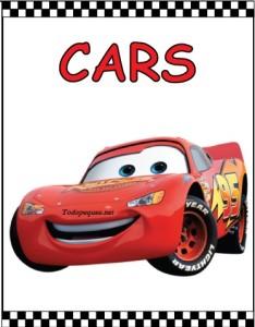 carscard2012 - copia
