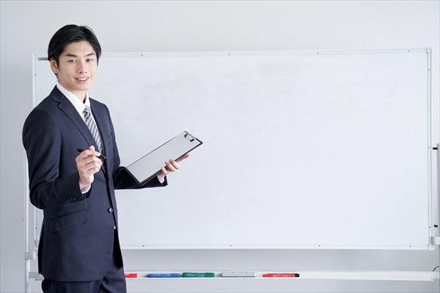 sensei in class japan