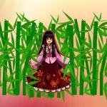 Práctica de lectura N5 de Hiragana: Princesa Kaguya parte 1: Bambú dorado / puedes escuchar el cuento