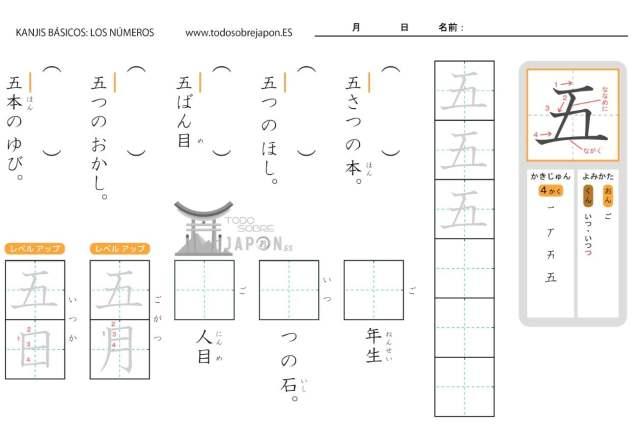 kanji numeros japones