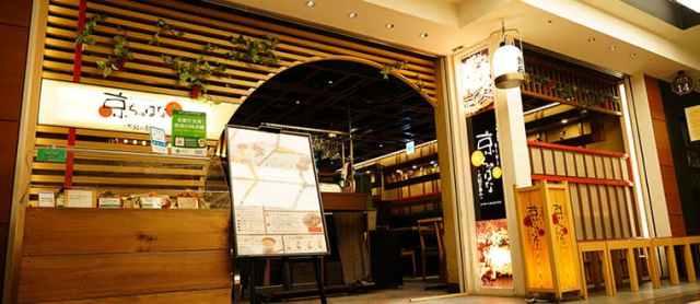restaurante kyo chabana