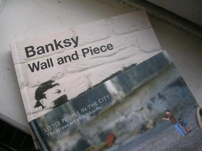 Street_art_books