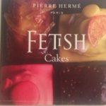 ピエール・エルメ パリのパウンドケーキシリーズFETISH Pierre Herme Parisプレゼンツの絶品パウンドケーキ食べ比べ