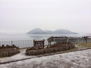 北海道 洞爺湖 ザレイクビューTOYA乃の風リゾート 宿泊記