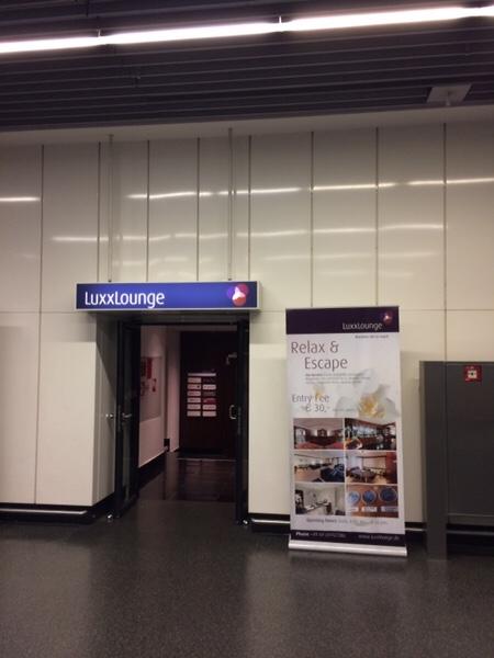 楽天プレミアムカード付帯のプライオリティパスで入れるラウンジは快適 Luxxlounge@フランクフルト空港 ターミナル1