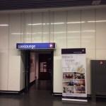 フランクフルト空港 ターミナル1プライオリティパスで入れるラウンジは快適 Luxxlounge