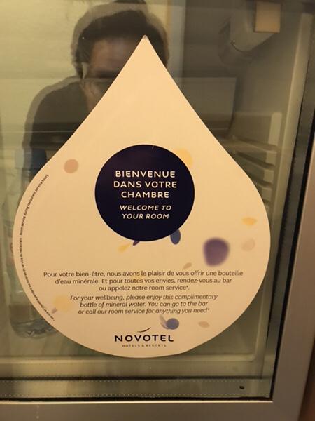 Hotel Novotel Paris Centre Bercy水は無料