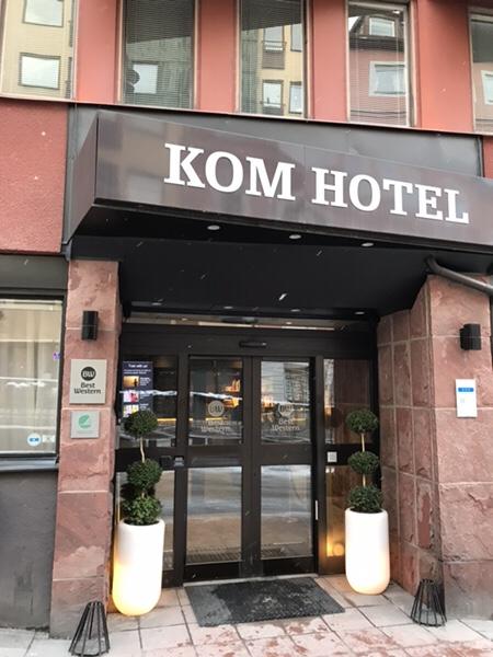 ストックホルム中心部にある便利なホテルBest Western Kom Hotel Stockholm宿泊記