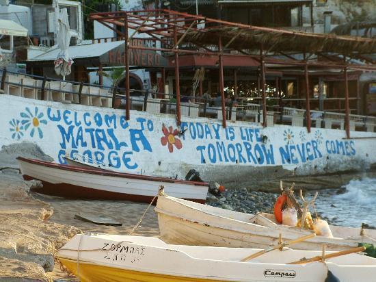 filename-crete-2012-0044