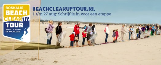 Banner_NoordzeeDEF_1_