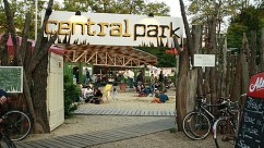 csm_Central-Park-Eingang_web_7ceb9ec115