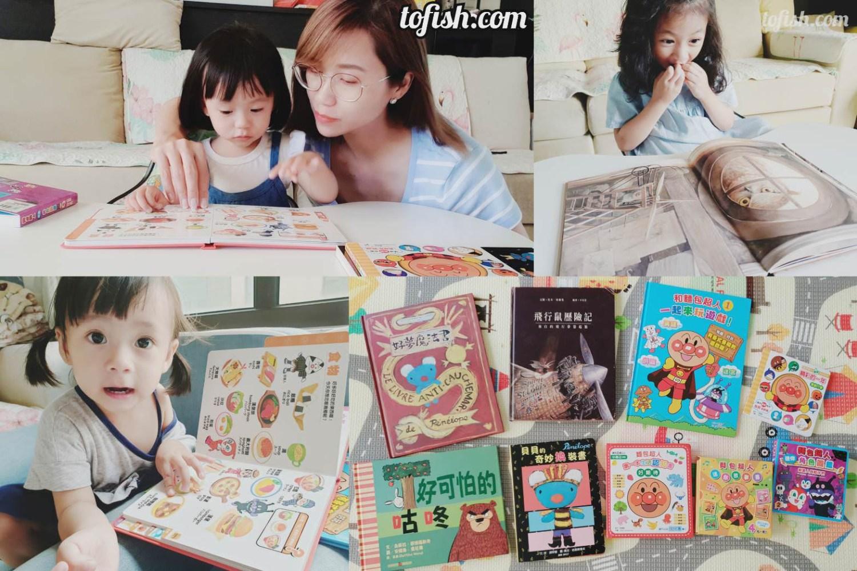 【團購】日本麵包超人兒童繪本/滿天星出版系列繪本/ 親子作者最推薦兒童繪本