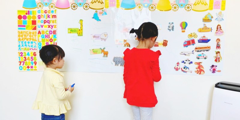 【團購】MIT磁鐵達人幼兒磁鐵教具  讓孩子創作學習的最佳首選