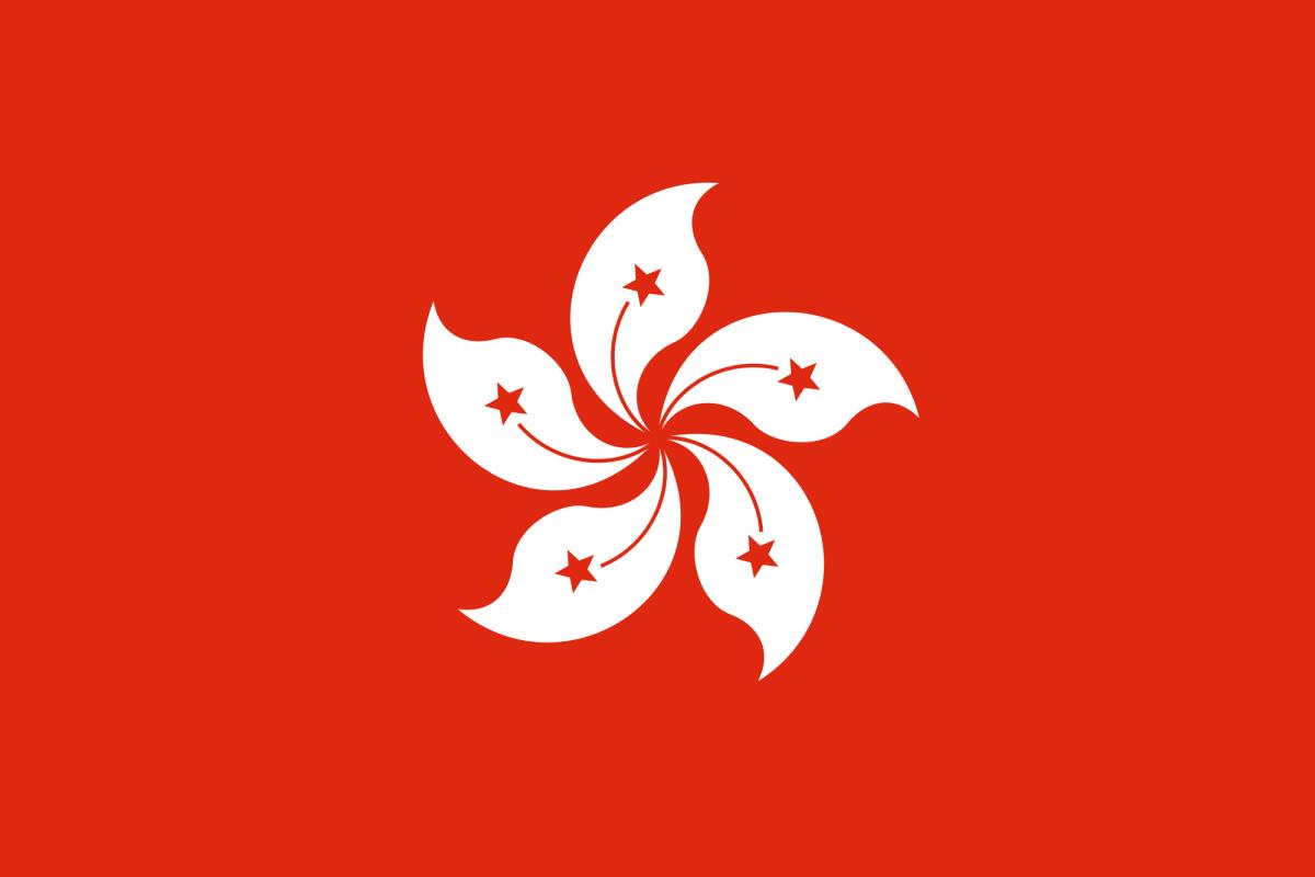 Prediksi Togel Hongkong 21 January 2019