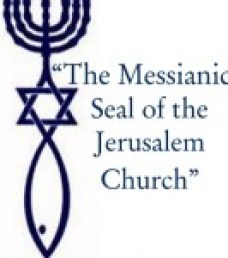 The Messianic Seal of the Jerusalem Church sacred names