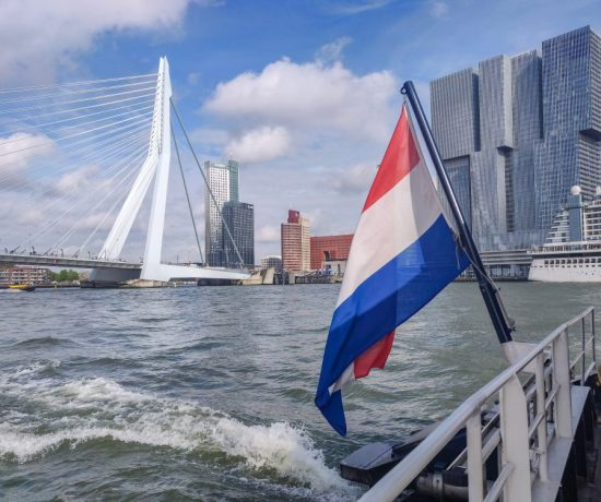 Rotterdam Erasmusbrug with Dutch flag