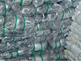 Togo vers la production des premiers emballages togolais Togo : vers la production des premiers emballages togolais