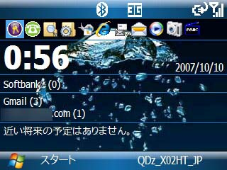 20071010005616[1].jpg