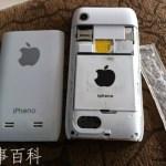 中国のiPhoneっぽいやつらがコチラです