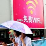 中国のWiFi環境