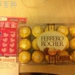 中国のバレンタインデーでよく売れるものとは?