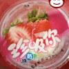 中国製品は日本語でごまかします