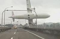 中国の人が事故現場でやらかす不謹慎な振る舞い