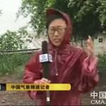 中国の命がけのお天気リポーター