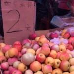 中国のリンゴは世界一の上を行く甘さ