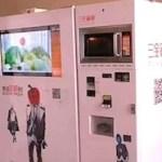 中国のお弁当自販機は携帯で予約・購入できるんです。