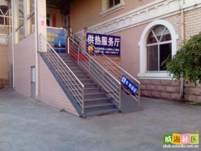 wuzhangaitongdaoD