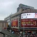 中国では大型スクリーンで告白するのが今風?