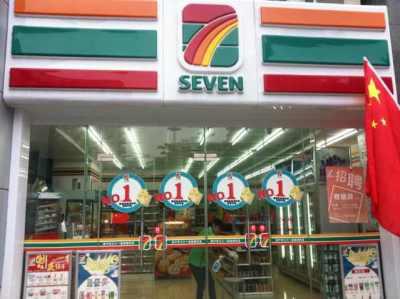seven_elevenH