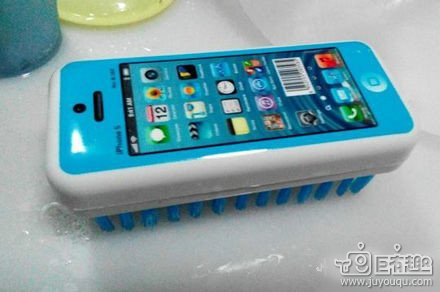 iphoneyangdeD