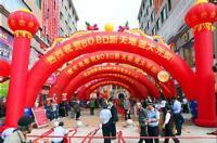 chongqigongxingmenA