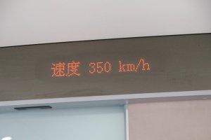350km