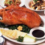 最先端の北京ダックの食べ方のご紹介