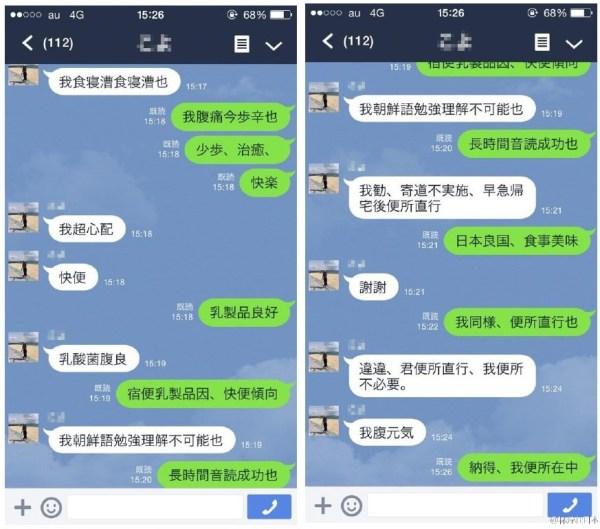 weizhongguoyuC