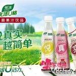 盲点があった中国のヨーグルト飲料の遊べるラベル