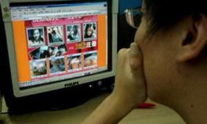 ぬか喜びさせ具合がひどすぎる中国の裸チャット