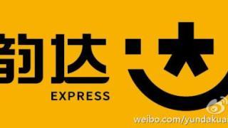 中国の配送会社ユンダーエクスプレスの嫌われっぷり