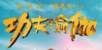 gongfuyujiaa